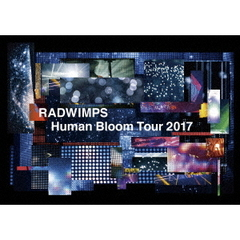 RADWIMPS/Human Bloom Tour 2017(完全生産限定盤)2DVD&2CD