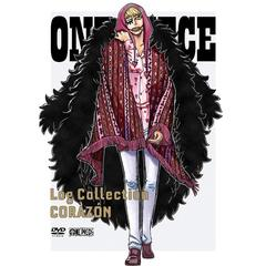 "ONE PIECE ワンピース Log Collection ""CORAZON"""