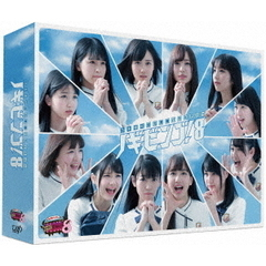 NOGIBINGO!8 Blu-ray BOX<外付け特典無し>(Blu-ray Disc)
