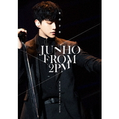 "JUNHO (From 2PM)/JUNHO (From 2PM) Winter Special Tour ""冬の少年"" DVD 通常盤"