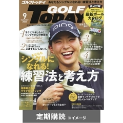 GOLFTODAY  (定期購読)