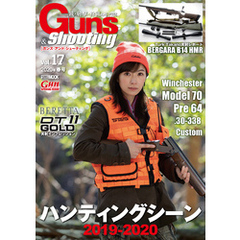 Guns&Shooting Vol.17