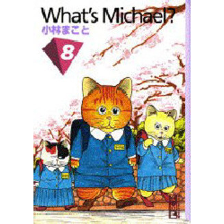 What's Michael? 8