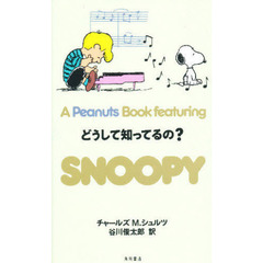 A peanuts book featuring Snoopy 25