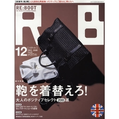 RE:BOOT   9 '08.12