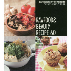 RAWFOOD & BEAUTY FOOD RECIPE 60