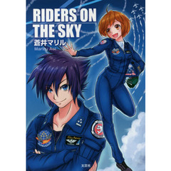 RIDERS ON THE SKY