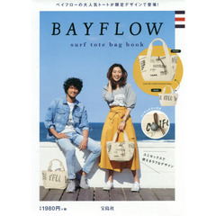 BAYFLOW surf tote bag book