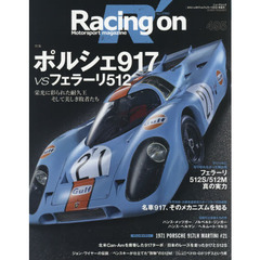 Racing on Motorsport magazine 495
