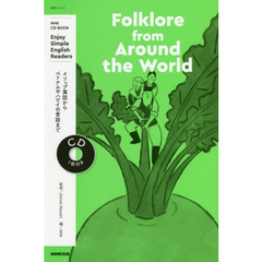 Folklore from Around the World Enjoy Simple English Readers