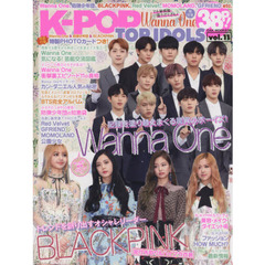 K-POP TOP IDOLS vol.11 Wanna One&防弾少年団&BLACKPINK