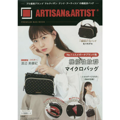 ARTISAN&ARTIST* PREMIUM BAG BOOK