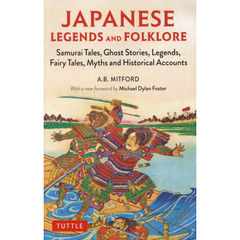 JAPANESE LEGENDS AND FOLKLORE Samurai Tales,Ghost Stories,Legends,Fairy Tales,Myths and Historical Accounts