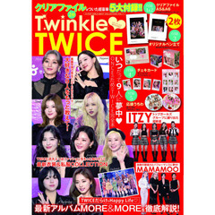 K-POP GIRLS BEST COLLECTION VOL.7 Twinkle・TWICE