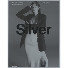 Silver N°9(2020-Autumn) Women's Edition Fashion Issue Life in Work