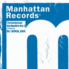 Manhattan Records The Exclusives Hip Hop Hits vol.2