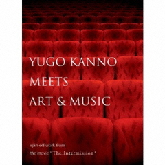 "YUGO KANNO MEETS ART & MUSIC spin-off work from the movie""The Intermission"""