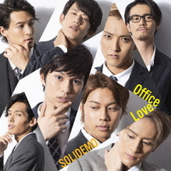 Office Love(SOLID盤)