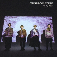 SHARE LOCK HOMES/おかえり桜(Type-N)