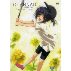 CLANNAD ~AFTER STORY~ 1 <通常版>(DVD)