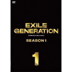 EXILE GENERATION SEASON 1 Vol.1