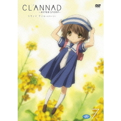 CLANNAD ~AFTER STORY~ 7 <通常版>(DVD)