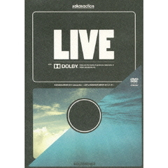 サカナクション/SAKANAQUARIUM 2013 sakanaction -LIVE at MAKUHARI MESSE 2013.5.19- <通常版>