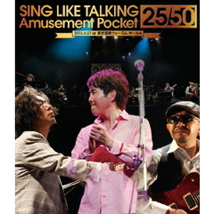 SING LIKE TALKING/Amusement Pocket 25/50 <完全生産限定盤>(Blu-ray Disc)