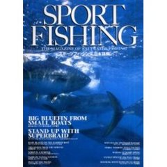 スポーツフィッシング The magazine of saltwater fishing 日本語版