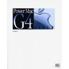 Power Mac G4 bible