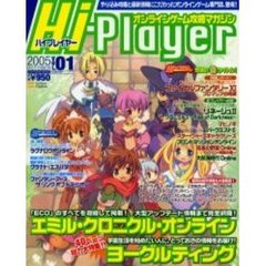 Hi-Player   1