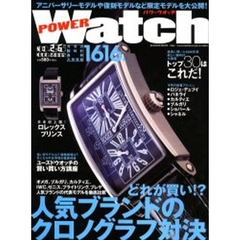 POWER Watch  26