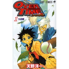 OVER TIME 1