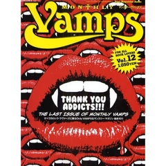 MONTHLY Vamps  12
