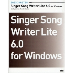 BASIC MASTER Singer Song Writer Lite 6.0 for Windows