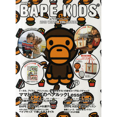 BAPE KIDS by a bathing ape 2010WINTER COLLECTION