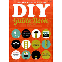DIY guide Book