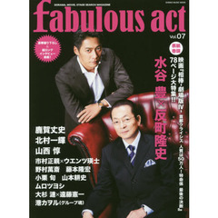 fabulous act DORAMA,MOVIE,STAGE SEARCH MAGAZINE Vol.07