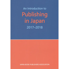 An Introduction to Publishing in Japan 2017-2018