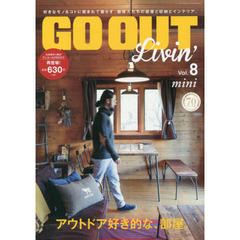 GO OUT Livin' Vol.8 mini