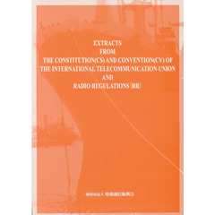 EXTRACTS FROM THE CONSTITUTION〈CS〉 AND CONVENTION〈CV〉 OF THE INTERNATIONAL TELECOMMUN? 第4版