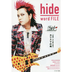 hide word FILE
