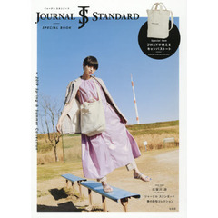 JOURNAL STANDARD SPECIAL BOOK