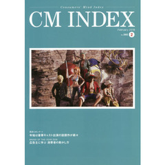 CM INDEX Consumers' Mind Index No.395(2019February)