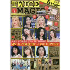 K-POP GIRLS BEST COLLECTION VOL.8 TWICE・MAGIC