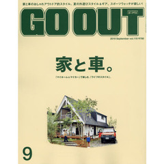 OUTDOOR STYLE GO OUT 2019年9月号