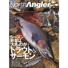 North Angler's 2019年12月号