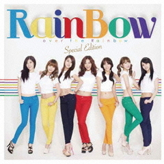 Over The Rainbow Special Edition(限定盤C)