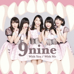 With You/With Me(初回生産限定盤C)
