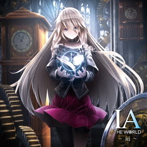 IA THE WORLD ~刻~